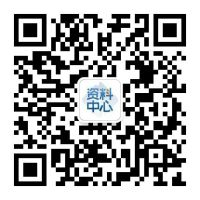 平安彩票快乐飞艇注册官网