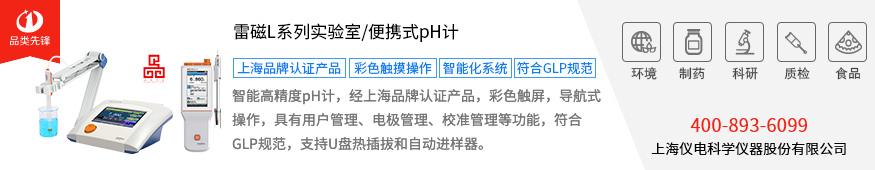 广东11选5开奖结果www.pa114.com