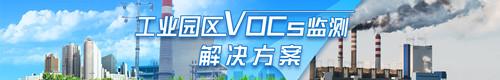 VOC检测