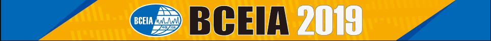 BCEIA2019