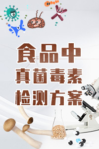 北京pk10牛牛线上投注