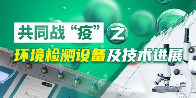 首页子站环境亚搏体育下载app