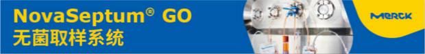 信息化、自动化、标准化是康达检测的发展方向——访康达检测技术总监李冠华