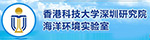 香港科技大学深圳研究院