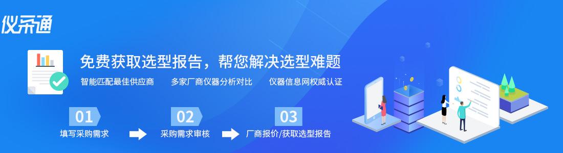 广西快3网上投注