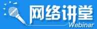 网络讲堂LOGO